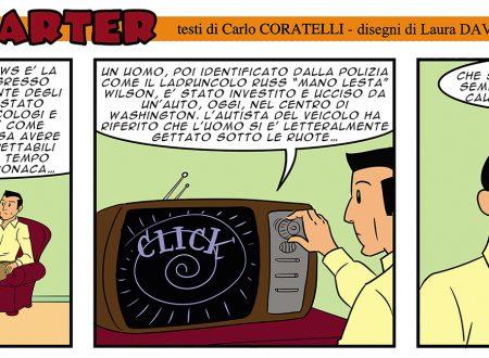 Striscia 205